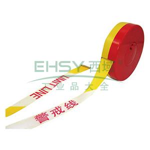 盒装警示隔离带(警戒线)-ABS塑料外壳,尼龙布隔离带,50mm×100m,11115