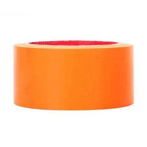 安赛瑞 耐磨型划线胶带(橙色)-高性能自粘性PVC材料,表面覆超强保护膜,橙色,75mm×22m