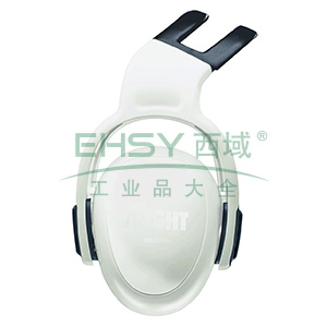 MSA 10087439左/右系列被动式耳罩,低衰减,白色,头盔式,20副/箱