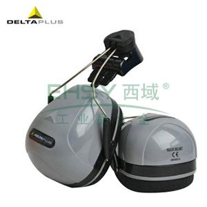 代尔塔 103014 F1马尼库尔安全帽式耳罩
