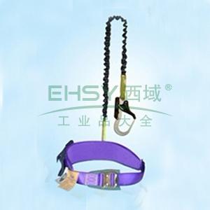 上海 轻便安全腰带套装,61102