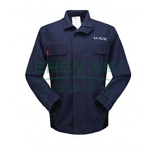 雷克兰 HRC2 级8.9  Cal/cm2 防电弧夹克,XL,深蓝(DH经济面料)