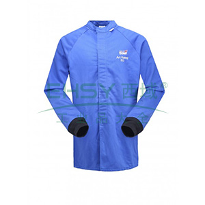 雷克兰 HRC 3级 26Cal/cm2 防电弧大褂式上衣,蓝色,L(DH经济面料)