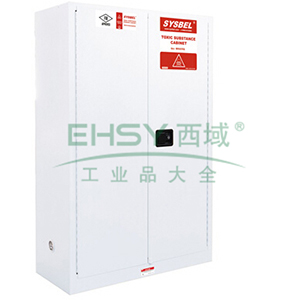 毒品安全储存柜,45G,WA810450W