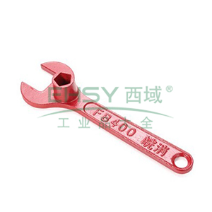 国标消火栓钥匙 FB400 皖消 消火栓扳手 40cm