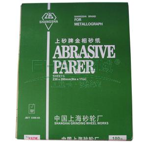 上砂金相砂纸,W50,230×280(mm),100张/包