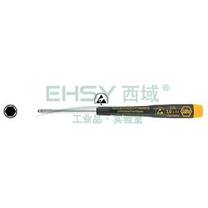 威汉防静电内六角螺丝起子,球头2.5×60mm,07651