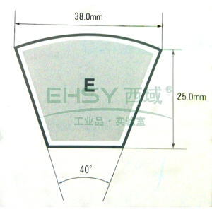 三星E型三角带,E158