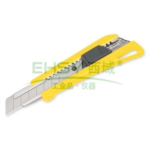 田岛美工刀,中型(2片备刀) 18mm x 100mm 自动锁定, LC520B