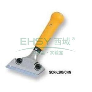 田岛铲刀,SCR-L200/CHN