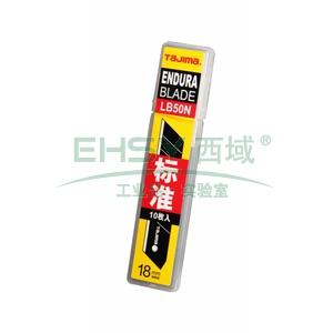 田岛美工刀刀片,标准型替刃 配中型美工刀(10片装),LB50N