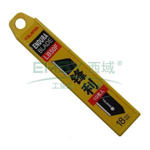 田岛美工刀片,锋利型替刃 配中型美工刀(10片装),LB50F