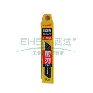 田岛美工刀片,标准型密刃 配中型美工刀(10片装),LB50DH