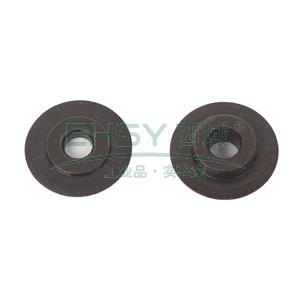 切管器轮片,2片装 切割范围6-45mm、14-63mm,S100102