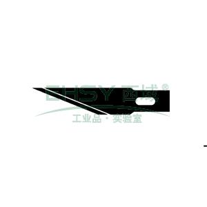 Martor 雕刻刀片,美工雕刻刀用,28