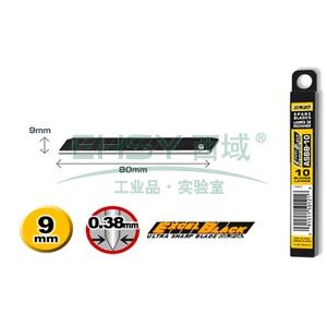 OLFA 刀片,美工刀刀片 10片装,ASBB-10