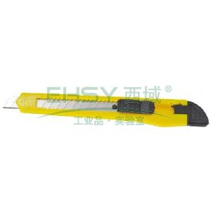 双色美工刀,SK5/9mm,DL008