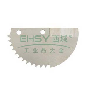 里奇 RC-21625专用刀片,RCB-1625