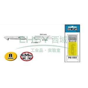 OLFA 亚克力刀刀片,5片装,PB-450