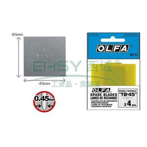 OLFA 刀片,4片装,TB-45