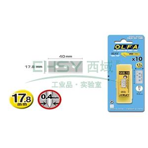 OLFA 刀片,10片装,SKB-10/10B