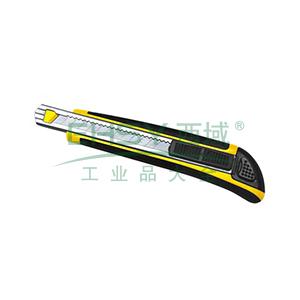小号美工刀,BS310056