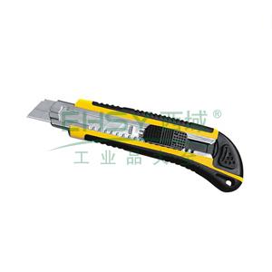 美工刀,带锁扣,BS310003