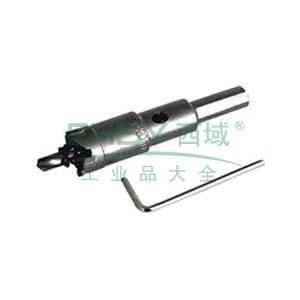 合金开孔器,20mm,BS539320