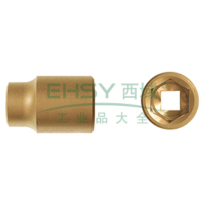 """防爆套筒,1/4""""系列,14mm 铝青铜,1503AA-14A"""