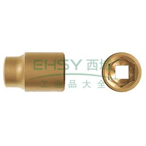 """防爆套筒,3/8""""系列,9mm 铝青铜,1503A-9A"""