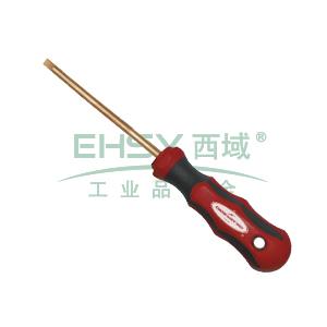 防爆一字螺丝刀,14*250mm 铍青铜,801-14-250B