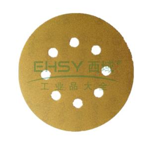 博世砂碟,背绒圆形 125mm 100目-8孔,2608608X21