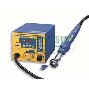白光拆焊台,220V 数显控温100-500℃ 含真空吸取功能,FR-803B