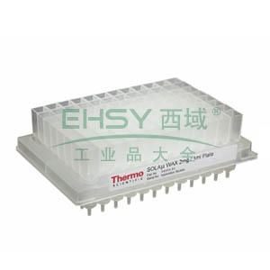 固相萃取柱,SOLAu WCX 96 微量孔板