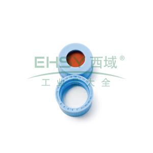 9mm蓝盖,蓝色PTFE/白硅橡胶垫,预开口,100/包