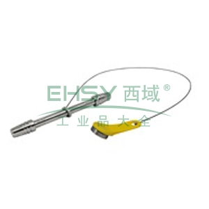 液相色谱柱套装,ACQUITY UPLC BEH C8 1.7μm 2.1x150mm,3/pkg