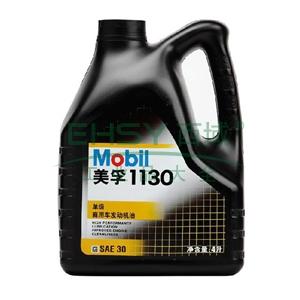 美孚黑霸王柴油机油,Delvac 1130,4L*6