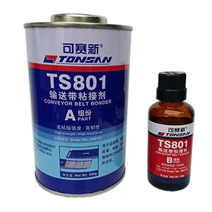 可賽新 輸送帶粘接劑TS801,500+50G/組