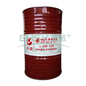 150抗磨液压油高压170kg钢