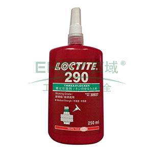 乐泰螺纹锁固剂,Loctite 290,渗透级,250ML