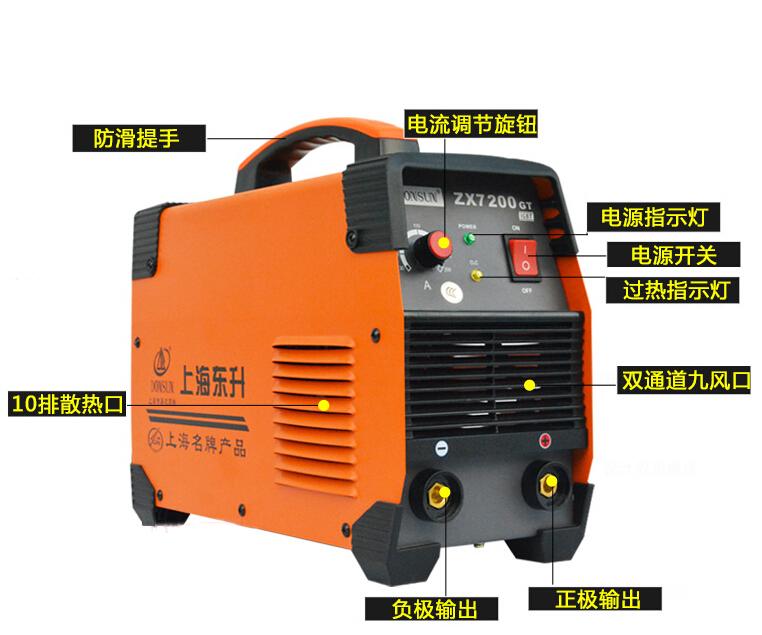 东升逆变直流手工弧焊机,zx7--200gt(igbt单管220v)