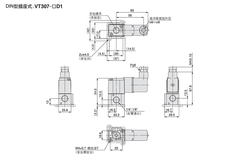 smc真空电磁阀,直动式,din插座式(带插头),dc24,rc1/4