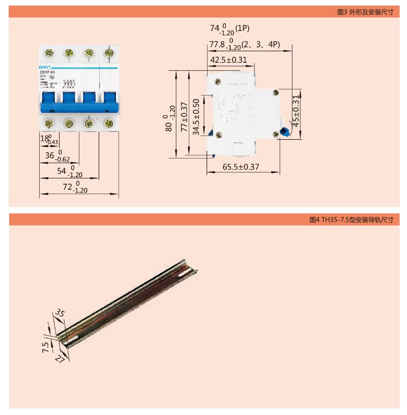 产品尺寸-ZAA233.jpg