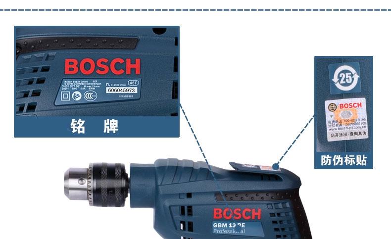 博世手电钻,13mm系列可调速正反转 gbm 13re,600w,0601477584