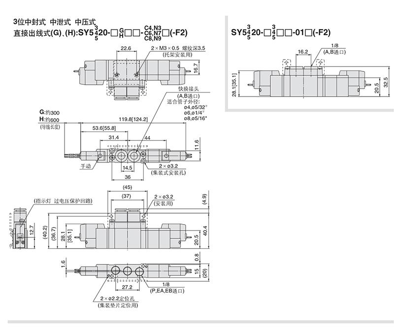 smc电磁阀,两位五通单电控,l形插座式(300mm),dc24v,sy5120-5ld-01