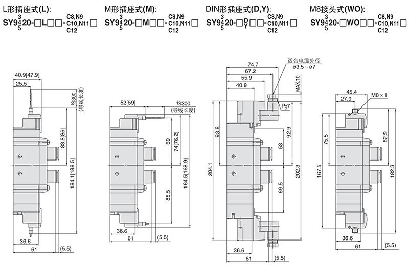 smc电磁阀,两位五通双电控,din插座式(带插头),ac220v