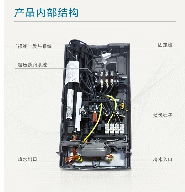 双功率即热式三相电热水器,斯宝亚创,dhh-24si,380v,21.