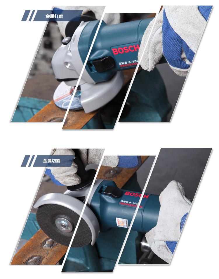 MAA087使用1.jpg