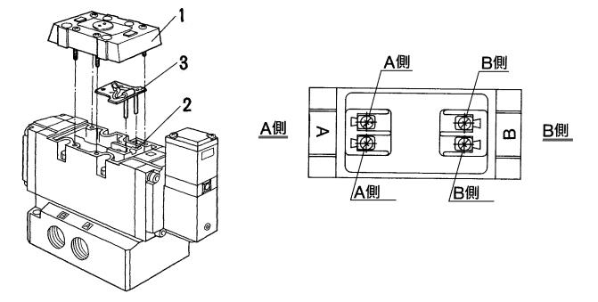 smc 5通先导式电磁阀,vfs5210-5db-06