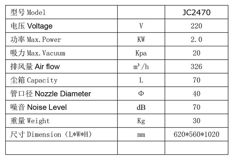 JC2470 - 副本.jpg